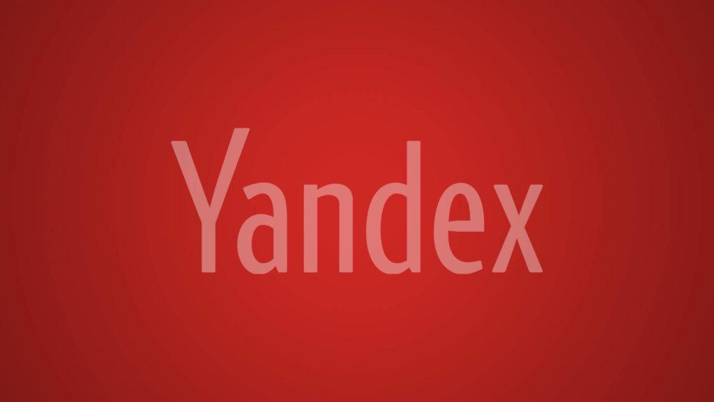 ce este yandex